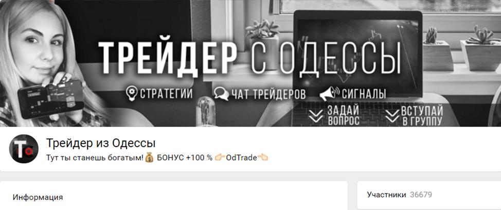 Группа VK Ольги Строговой.